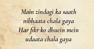 20 Beautiful Verses From Old Hindi Songs That Are Tailor Made Advice