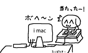 イラスト写真あのよろしso Netブログ