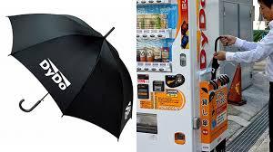 Umbrella Vending Machine Uk Unique Japanese Vending Machines Now Lending Out Umbrellas Kotaku Australia