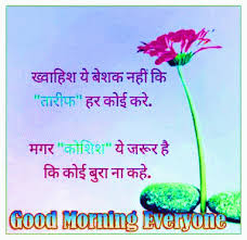 Sunday Good Morning Quotes Best of 24 Sunday Good Morning Wishes Images