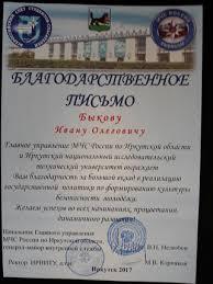 Золотые медали АГРОпродмаркета завоевал Иркутский хлебозавод Иркутский хлебозавод за безопасность