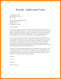 6 Examples Of Application Letters For Attachment Points Of Origins