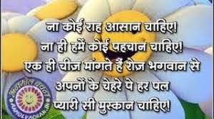 Hindi Inspirational Quotes About Confidence Love And Dreams Video Id 341f95997432ce Veblr Mobile
