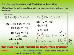 3 4 solving equations with variables on both sides