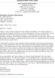 Resume Sentences Examples Best Of Introductory Cover Letter Examples Resume Web
