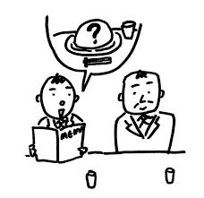 飲食飲食店 日本語の絵