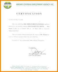 Fresh Certificate Employment Sample For Service Crew Gallery
