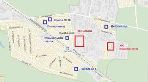 ЖК Атлант в Коцюбинском Блог о Новостройках Киева форум и отзывы ЖК Атлант на карте 1
