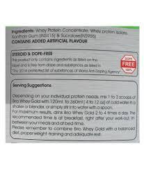 brio nutrition whey gold 500 gm