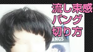 梨花の髪型まとめ前髪メイクマッシュウルフボブ画像あり