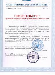 Военно патриотическое воспитание молодежи диплом tesla gen ru военно патриотическое воспитание молодежи диплом