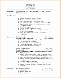 Objective Section Of Resume Inspirationa Resume Skills Section