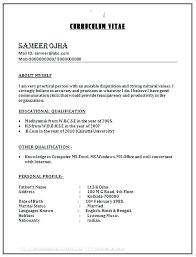 curriculum vitae for internship best resume template for internship
