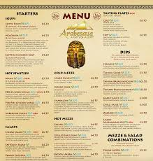 Egypt Restaurants Menu Related Keywords Suggestions Egypt
