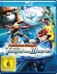 Pokémon Ranger and the Temple of the Sea Blu-ray Release Date January 31,  2020 (Pokémon Ranger und der Tempel des Meeres) (Germany)