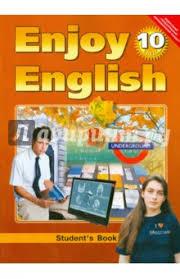 Книга Английский язык Английский с удовольствием enjoy english  Биболетова Бабушис Снежко Английский язык Английский с удовольствием enjoy english