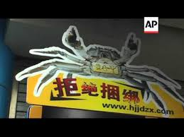 Live Crab Vending Machine Classy Live Crabs Sold In Vending Machines YouTube