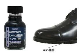 shoes sinagawa complementary colors for ink shoes shoes 10p13dec14 coba to cherish the little sparkle leather coba for ink columbus leather edge ink