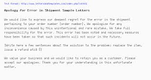 Apologize Sample Letters Apology For Error In Shipment Sample Letters