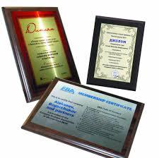 Наградные дипломы Киев Украина Изготовление наградных дипломов  Наградные дипломы