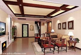 Small Picture Ceiling Designs For Living Room Home Design