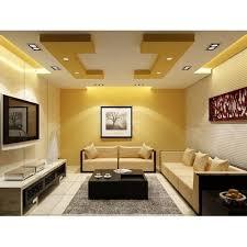 living room false ceiling