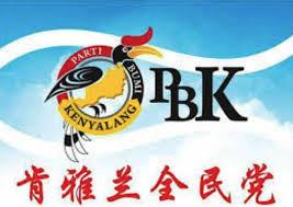 Parti Bumi Kenyalang Central Committee - Sarawakvoice.com