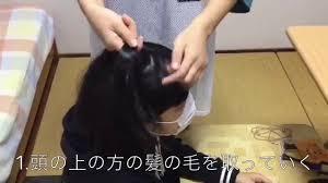 学校でもできるショートヘアアレンジ Youtube