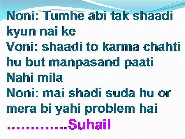 sad sms in english urdu