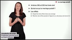 Le Mariage Putatif Youtube