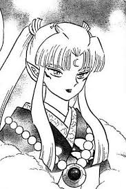 Inu Fiction An Inuyasha Fanfic Blog What We Know About The Inu No