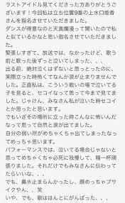 ラストアイドル 2018年6月10日日 ツイ速まとめ