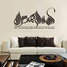islamic wall decor talentneeds on islamic vinyl wall art south africa with 33 inspirational arabic wall stickers uk home art site