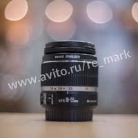 Товары RE_MARK | фотомагазин | Canon, Nikon, Sony – 513 ...