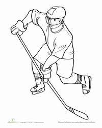 Hockey Player Worksheet