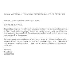 Job Interview Follow Up Email Interview Follow Up Email Template