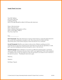 Thank You Letter After Phone Interview Fishingstudio Com