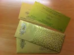 wedding invitation cards samples in urdu bul1 Wedding Cards In Urdu wedding invitation cards samples in urdu 1 wedding cards in urdu format