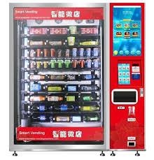 Credit Card Vending Machines Magnificent Credit Card Vending Machines OnceforallUs Best Wallpaper 48