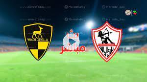 مشاهدة مباراة الزمالك ووادي دجلة في بث مباشر يلا شوت بـ الدوري المصري -  ميركاتو داي