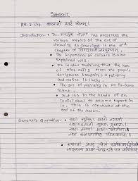 studymode essay studymode marathi essay on importance of saving money buy essays for