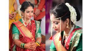 royal marathi bridal makeup