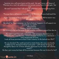 Cold Weather Quotes Amazing Promise Me U Will Never Quotes Writings By Avik Ghose