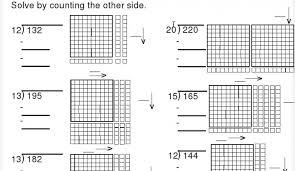 Kindergarten Base Ten Block Division Worksheet | Math | Pinterest ...