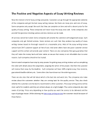 the positive and negative aspects of essay writing reviews the positive and negative aspects of essay writing reviewsnow the internet is full of essay writing