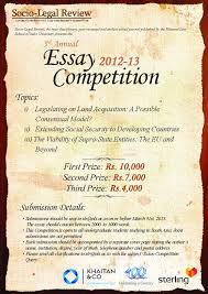 socio legal review nlsiu third annual essay competition   reviewed and student edited journal published by the national law school of university is conducting the third annual essay competition 2012 13