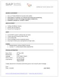 Sap Consultant Sample Resume Simple SAP Consultant Resume Sample 48 Career Pinterest