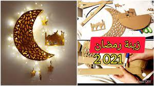 طريقة صنع هلال رمضان🌙زينة رمضان 2021 - YouTube