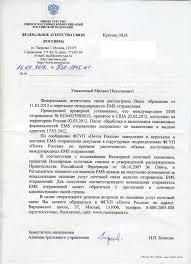 Как я выиграл суд с ems Почта России Хабрахабр Для меня это было первым опытом такого рода поэтому я решил подготовиться Все таки обращения по почте это одно в суровый суд совсем другое