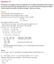 linear equations in one variable ncert extra questions